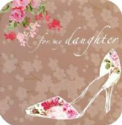Contemporary Daughter Birthday Card - Shoes